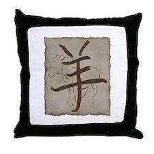 Chinese Zodiac Goat Throw Pillow