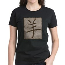 Chinese Zodiac Goat Tee