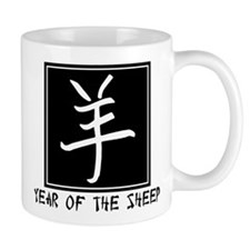 Chinese Year of The Sheep Mug