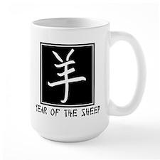 Chinese Year of The Sheep Mug