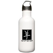 Chinese Year of The Sh Water Bottle
