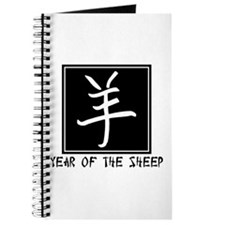 Chinese Year of The Sheep Journal