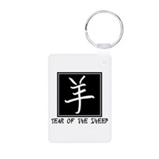 Chinese Year of The Sheep Keychains