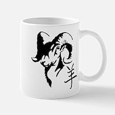 Year Of The Goat Sheep Mug