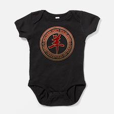 Chinese New Year 2015 Baby Bodysuit