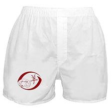 Year Of The Sheep Boxer Shorts