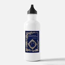 Phantom Phantasia ~ Mask Quote Water Bottle