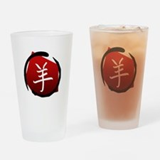Year Of The Sheep Symbol Drinking Glass