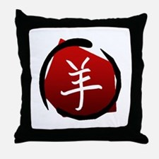 Year Of The Sheep Symbol Throw Pillow