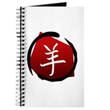 Year Of The Sheep Symbol Journal