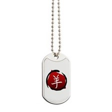 Year Of The Sheep Symbol Dog Tags