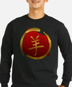 Year Of The Sheep Symbol T
