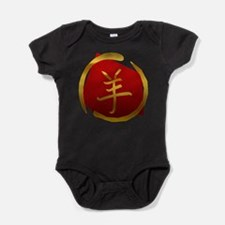 Year Of The Sheep Symbol Baby Bodysuit