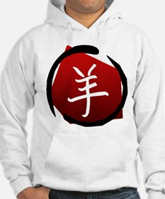 Year Of The Sheep Symbol Hoodie