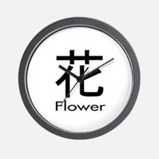 Chinese Character Flower Wall Clock