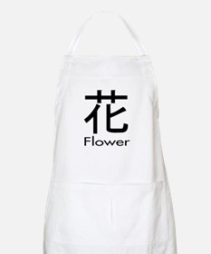 Chinese Character Flower BBQ Apron