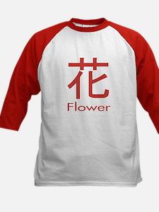 Chinese Character Flower Kids Baseball Jersey