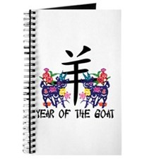 Year of The Goat Journal