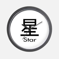 Chinese Character Star Wall Clock