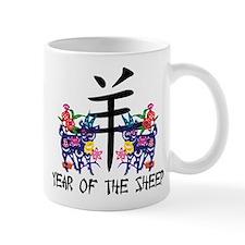 Chinese Zodiac Sign Sheep Small Mug