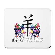 Chinese Zodiac Sign Sheep Mousepad