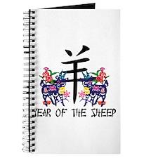 Chinese Zodiac Sign Sheep Journal