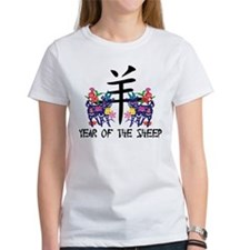 Chinese Zodiac Sign Sheep Tee