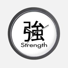 Chinese Character Strength Wall Clock