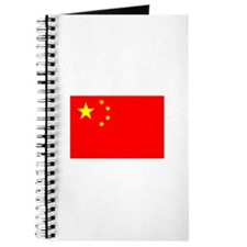Peoples Republic of China Journal