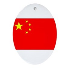 Peoples Republic of China Oval Ornament