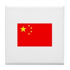 Peoples Republic of China Tile Coaster