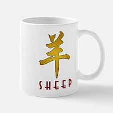 Chinese Year Of The Sheep 2015 Mug