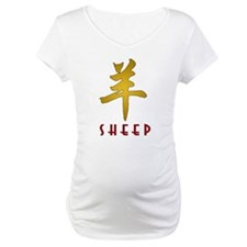 Chinese Year Of The Sheep 2015 Shirt