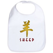 Chinese Year Of The Sheep 2015 Bib