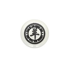 Year Of The Sheep 2015 Mini Button (10 pack)