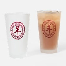 2015 Chinese New Year of The Sheep Drinking Glass