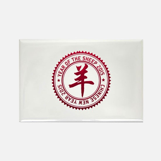 2015 Chinese New Year of The Shee Rectangle Magnet