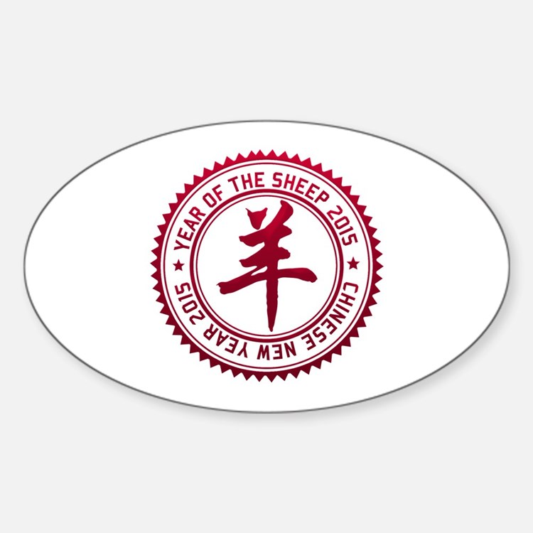 2015 Chinese New Year of The Sheep Sticker (Oval)