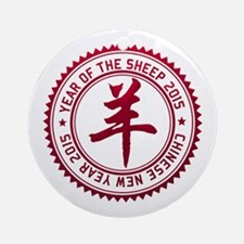2015 Chinese New Year of The Shee Ornament (Round)