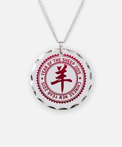 2015 Chinese New Year of The Necklace