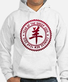 2015 Chinese New Year of The She Hoodie