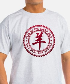 2015 Chinese New Year of The Sheep T-Shirt