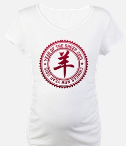 2015 Chinese New Year of The She Shirt