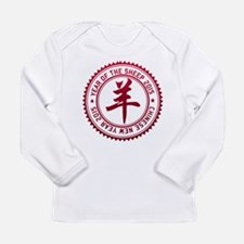 2015 Chinese New Year o Long Sleeve Infant T-Shirt