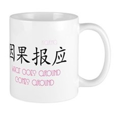 What Goes Around Comes Around Mugs