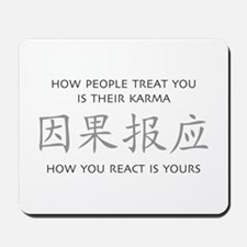 How You React Is Yours Mousepad