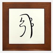 Sei He Ki Reiki Framed Tile