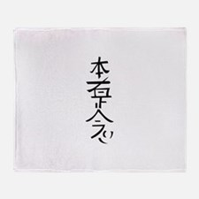 Hon Sha Ze Sho Nen Throw Blanket