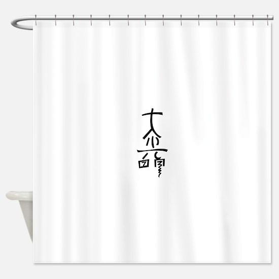 Dai Ko Mio Shower Curtain