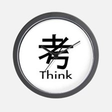 Chinese Character Think Wall Clock